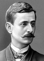 В. Абашидзе Василий Алексеевич Абашидзе. Абашидзе Василий Алексеевич.