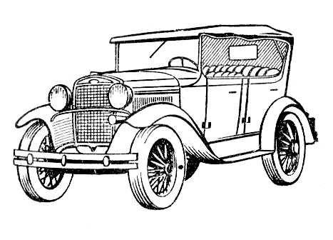 ГАЗ-Автомобиль Автомобиль.
