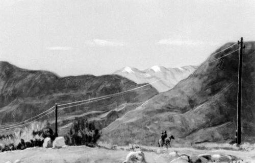 С. М. Акылбеков. «Вечер». 1967. Акылбеков Сабырбек Мамбетсадыкович.