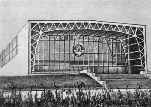 Главный павильон Выставки достижений народного хозяйства. 1962. Алма-Ата.