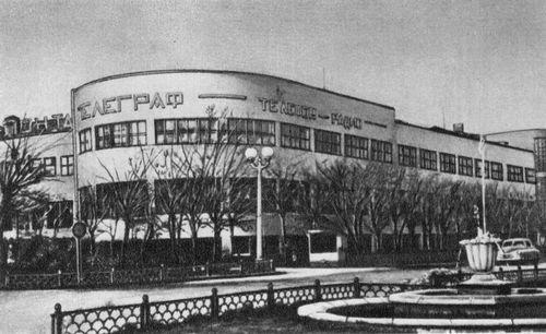 Главный почтамт. 1931 — 34. Архитектор Г. Г. Герасимов. Алма-Ата.