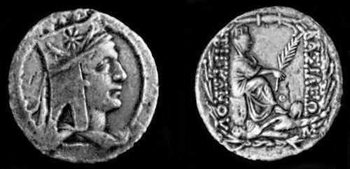 Монеты Тиграна II. Армянская Советская Социалистическая Республика.