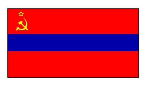 Армянская ССР. Флаг государственный. Армянская Советская Социалистическая Республика.