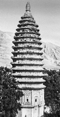 Пагода Сунъюэсы на горе Суншань. Китай. 520. Архитектура.