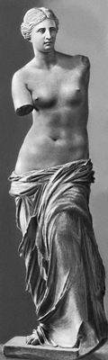 Афродита (Венера) Милосская. Мрамор. 2 в до н. э . Лувр, Париж. Афродита.