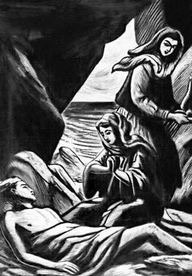 Байрон Дж. Г. «Небо и земля». Илл. А. Кравченко. 1933. Байрон Джордж Ноэл Гордон.