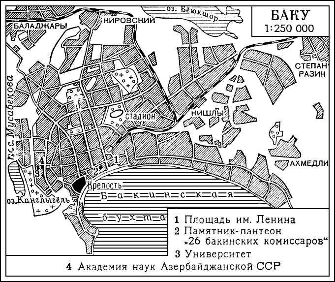 Баку. План города. Баку.