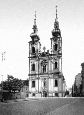 Будапешт. Церковь св. Анны. 1740—62. Архитекторы К. Хамон и М. Непауэр. Будапешт.