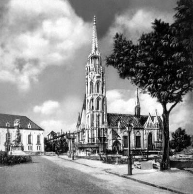 Будапешт. Церковь Богоматери (Матьяша). 13—15 вв. Будапешт.