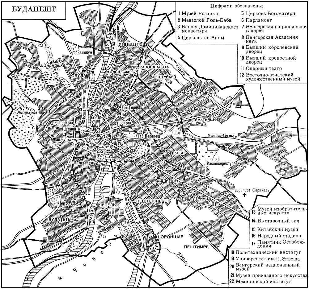 Будапешт. План города. Будапешт.