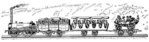 Рис. 2. Железнодорожный состав с пассажирскими вагонами. Вагон.