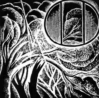 К. Варналис. «Свет, который жжёт» (Афины. 1952). Заставка. Варналис Костас.