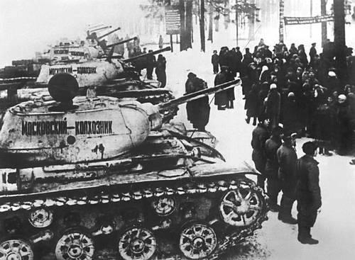 Колонна танков «Московский колхозник». 1942. Великая Отечественная война Советского Союза 1941-45.