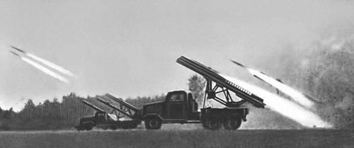 Залп гвардейских миномётов. Великая Отечественная война Советского Союза 1941-45.