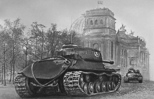 Советские танки у здания рейхстага. Берлин. Май 1945. Великая Отечественная война Советского Союза 1941-45.