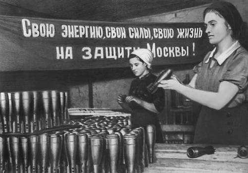 Производство мин на одном из московских заводов. Великая Отечественная война Советского Союза 1941-45.