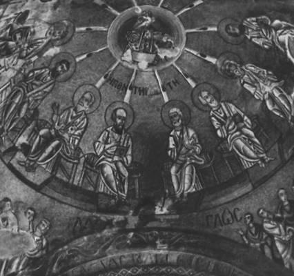 Византия. «Сошествие святого духа». Мозаика свода храма Католикон в монастыре Хосиос Лукас в Фокиде. 2-я четв. 11 в. Византия.