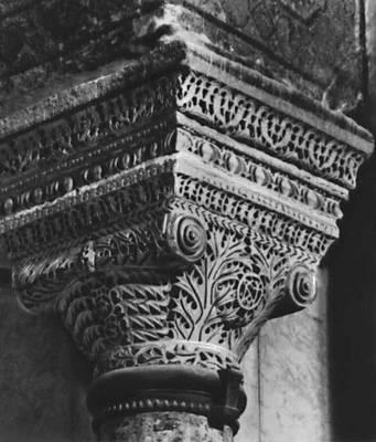 Византия. Храм св. Софии в Константинополе. Капитель. Византия.