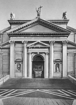 Палладио. Церковь Иль Реденторе в Венеции. Окончена в 1592. Возрождение (Ренессанс).