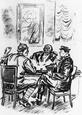 Ф. В. Гладков. «Цемент» (Москва, 1932). Илл. Б. А. Дехтерёва. Гладков Федор Васильевич.