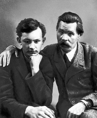 М. Горький с сыном Максимом. Париж. 1912. Горький Максим.