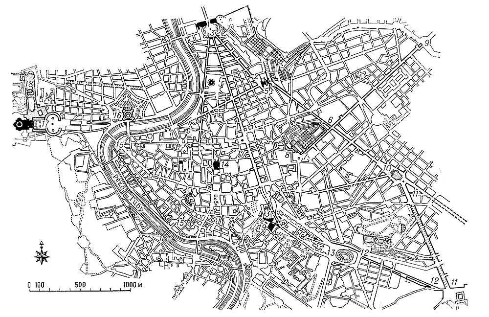 План центральных районов Рима. Жирными линиями обозначены улицы, проложенные в 16—17 вв. (1 — Пьяцца дель Пополо; 2—2 — Виа дель Бабуино; 3—3 — Виа дель Корсо; 4—4 — Виа ди Рипетта; 5—10 — Виа Систина; 6 — Четыре фонтана; 7—9 — Виа Номентана; 8 — Пьяцца дель Квиринале; 9 — Порта Пиа; 10 — Пьяцца Санта-Мария Маджоре; 11—11 — Виа Мерулана; 12—12 — Виа ди Сан-Джованни ин Латерано; 13 — Колизей; 14 — Пантеон; 15—15 — Виа Джулия; 16 — замок Сант-Анджело; 17 — Пьяцца Сан-Пьетро; 18 — дворцы и сады Ватикана; 19 — Капитолий). Градостроительство.