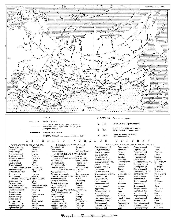 Политико-административная карта Азиатской части Российской империи (на 1914 г.). Губерния.