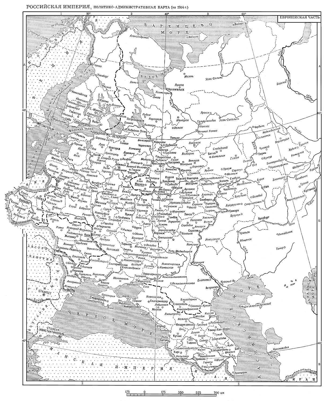 Политико-административная карта Европейской части Российской империи (на 1914 г.). Губерния.