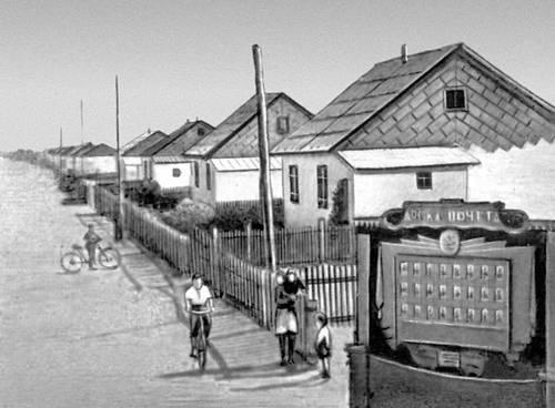 Одна из улиц посёлка Диевского совхоза Кустанайской обл. Казахской ССР. Деревня.