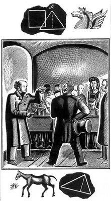 Ч. Диккенс. «Тяжёлые времена» (Москва, 1933). Фронтиспис В. А. Фаворского. Диккенс Чарлз.