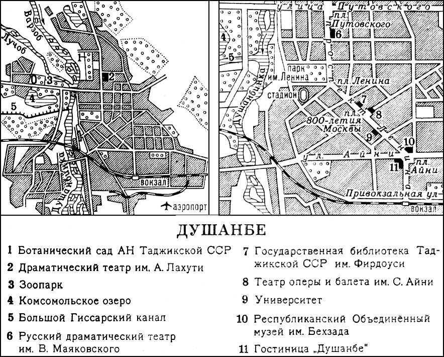 Душанбе. План города. Душанбе.
