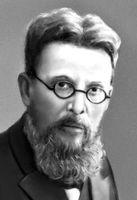 М. А. Дьяконов. Дьяконов Михаил Александрович.
