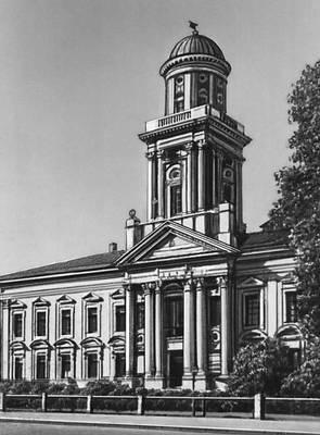 Елгава. Академия Петрина. 1773—75. Архитектор С. Енсен. Елгава.