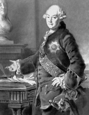 Д. Г. Левицкий. Портрет А. М. Голицина. 1763 (?). Третьяковская галерея. Москва. Живопись.