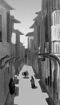 М. С. Сарьян. «Улица. Полдень. Константинополь». 1910. Третьяковская галерея. Москва. Живопись.