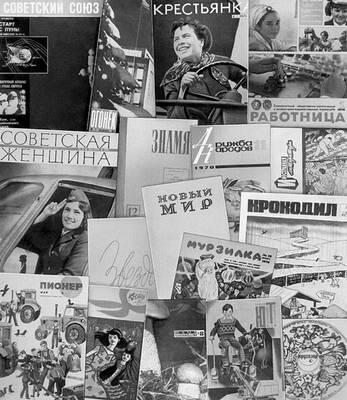 Центральные массовые иллюстрированные, литературно-художественные и общественно-политические журналы, детские журналы. Журнал.