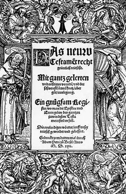 Титульный лист к «Библии». Ксилография Х. Лютцельбургера по рис. Х. Хольбейна Младшего. 1528—32. Иллюстрация.