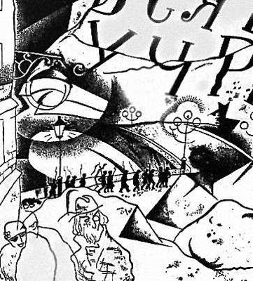 Ю. П. Анненков. Илл. к поэме А. А. Блока «Двенадцать». Рис. пером. 1918. Иллюстрация.