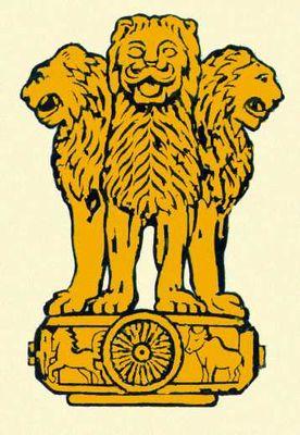 Государственный герб Индии. Индия.