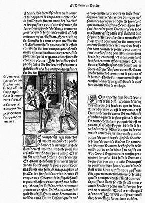 Инкунабула. Издание 1494 года. Национальная библиотека. Турин. Италия. Инкунабулы.