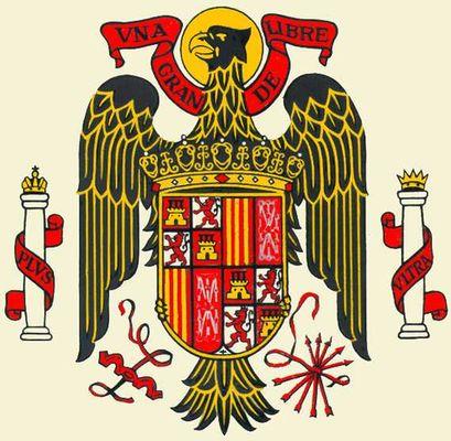Государственный герб Испании. Испания.