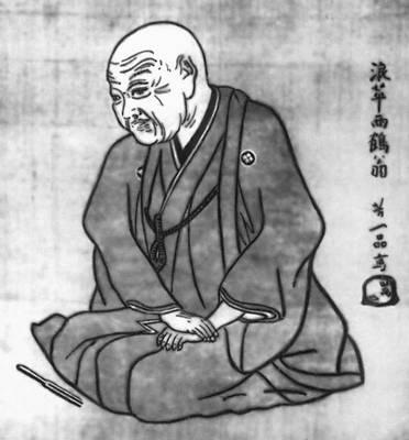 Илл. к ст. Ихара. Ихара Сайкаку.