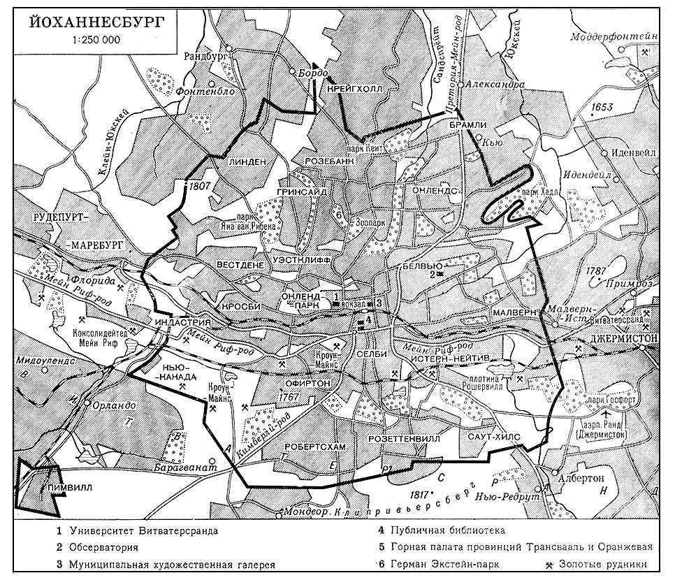 Йоханнесбург. План города. Йоханнесбург.
