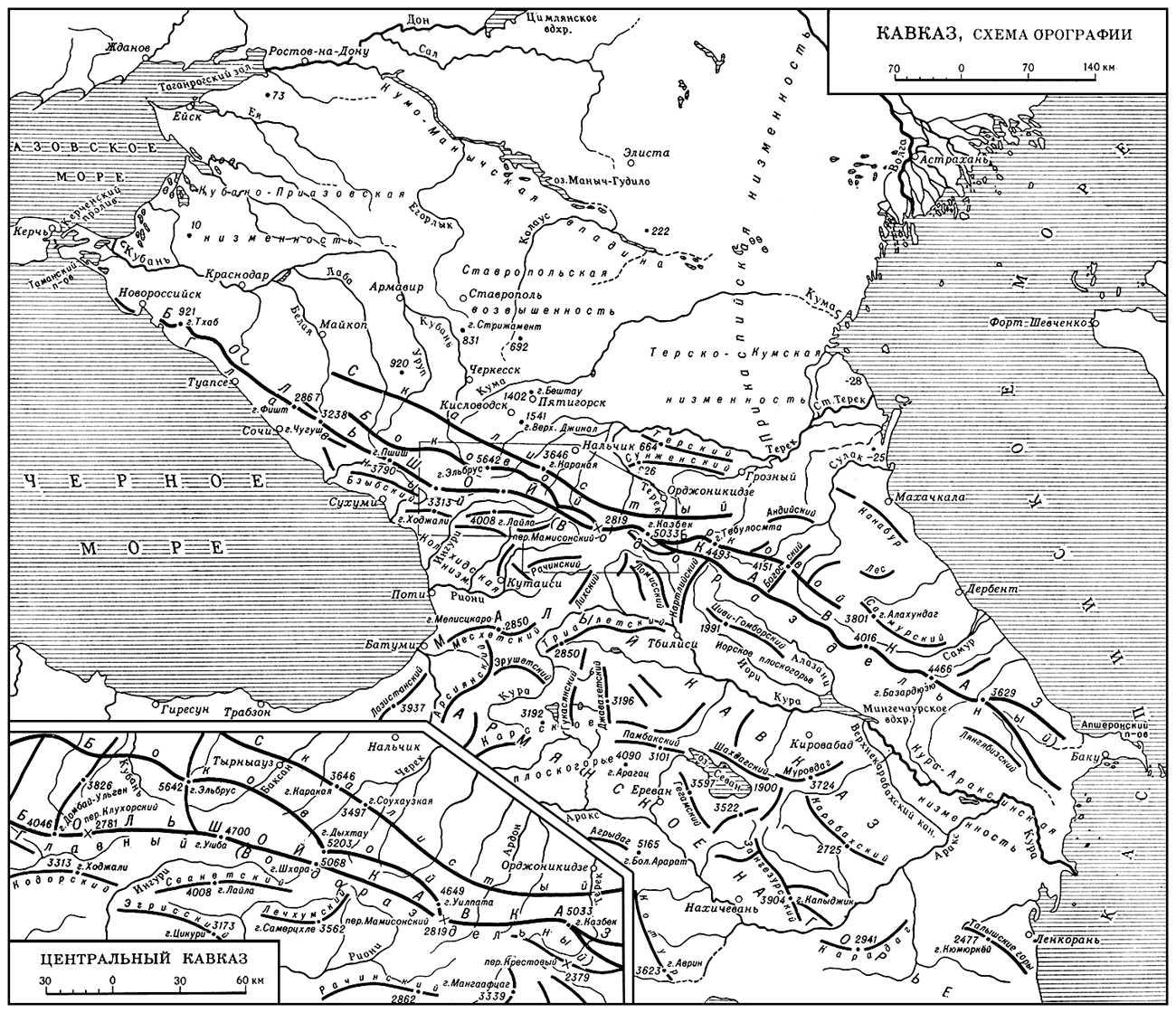 Кавказ. Схема орографии. Кавказ.