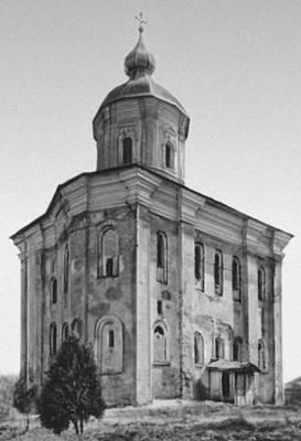Михайловская церковь Выдубецкого монастыря. 1070—88. Киев.