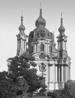 Андреевская церковь. 1748—67. По проекту архитектора В. В. Растрелли построена архитектором И. Ф. Мичуриным. Киев.