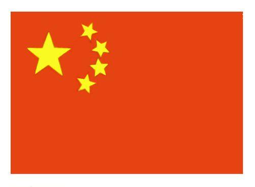 Флаг государственный. Китай. Китай.