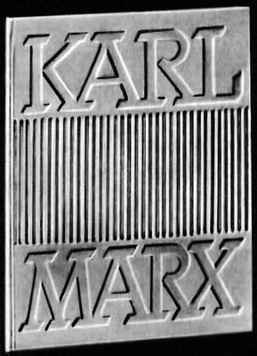 В. И. Ленин. «Карл Маркс». Переплёт В. Тоотса. 1968. Книга.
