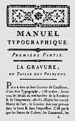 Типографское руководство П. Фурнье. 1764. Книга.