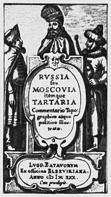 Описание России в издании Эльзевиров. 1630. Книга.